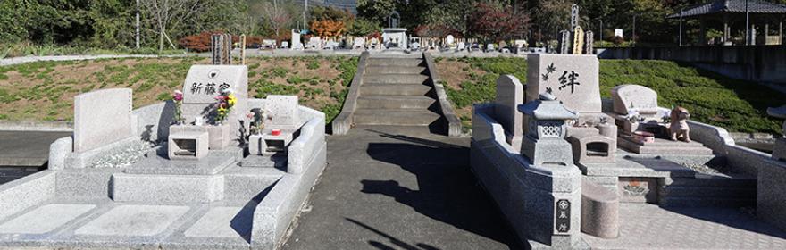 ペットと共に眠る墓